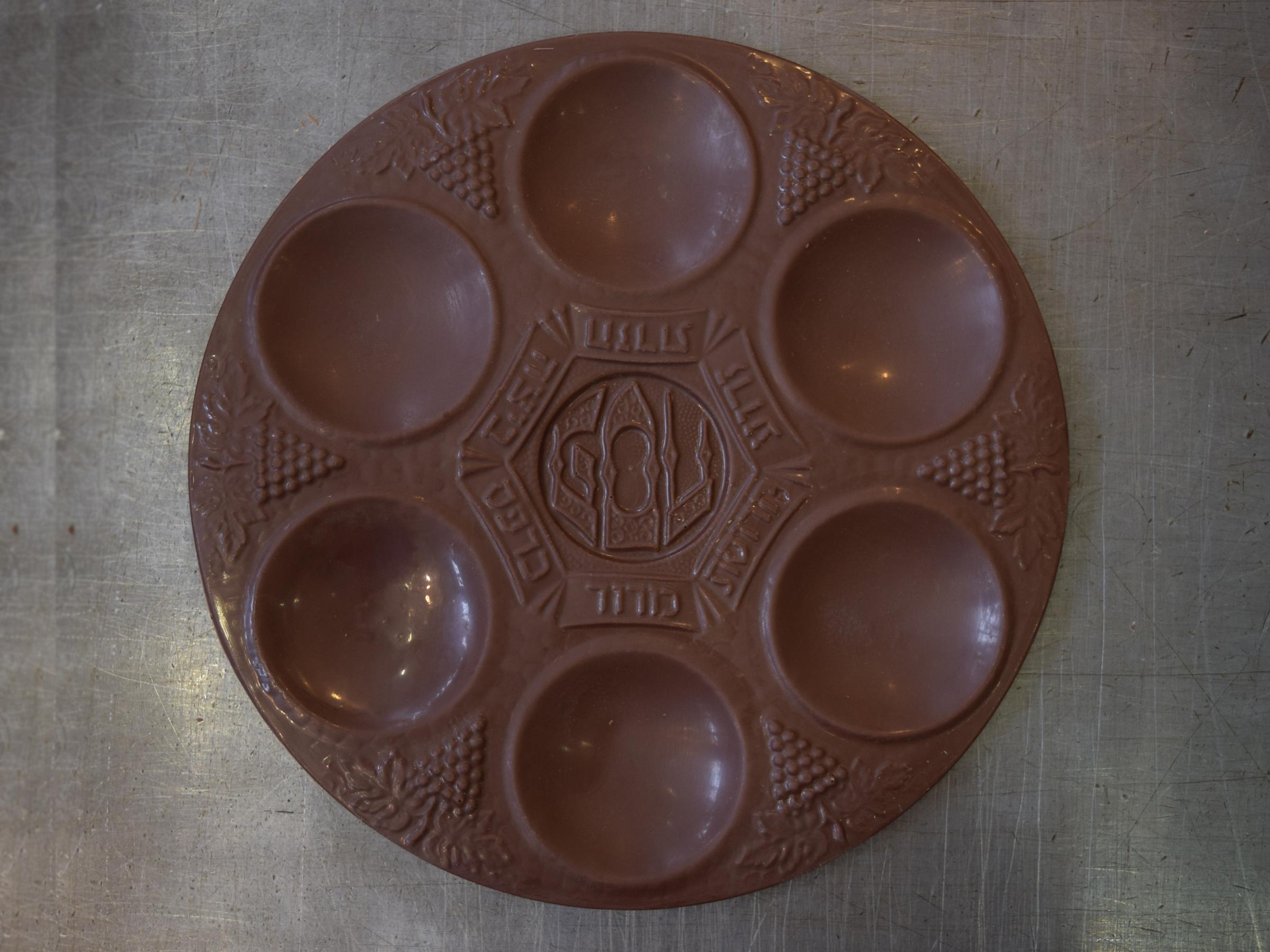 Sedar Plate